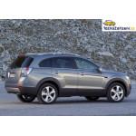 Tažné zařízení Chevrolet Captiva - BOSAL 044-961
