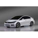 Tažné zařízení Honda Civic HB 5.dv. - BOSAL