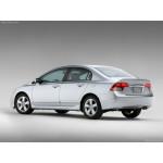 Tažné zařízení Honda Civic SDN - BOSAL