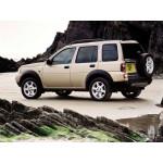 Tažné zařízení Land Rover Freelander - BOSAL