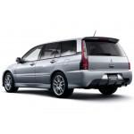 Tažné zařízení Mitsubishi Lancer Wagon - BOSAL